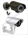 CAMERA CCTV INFRARED OUTDOOR 1